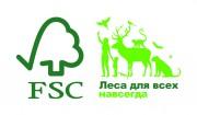 АО «Волга» приняло участие в экологической акции «FSC-пятница»