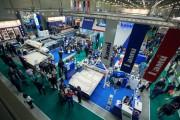 """Презентация «Industry 4.0 в ЛПК» состоится в ходе выставки """"Лесдревмаш"""""""