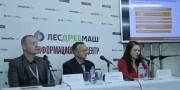 """Презентация """"Форум Деревянные дома"""" состоялась на выставке """"Лесдревмаш"""""""