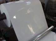 На американском производстве  Verso Corporation остановят бумагоделательную машину №3